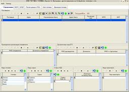 АРМ Учет поступающего топлива. Beta 1.0 (клиент - сервер) : скриншот #1